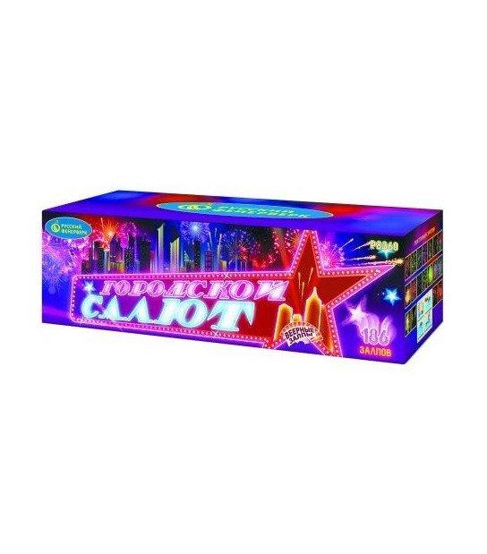 Р8360 Батарея салютов