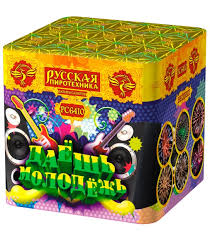 PC6410 Батарея салютов