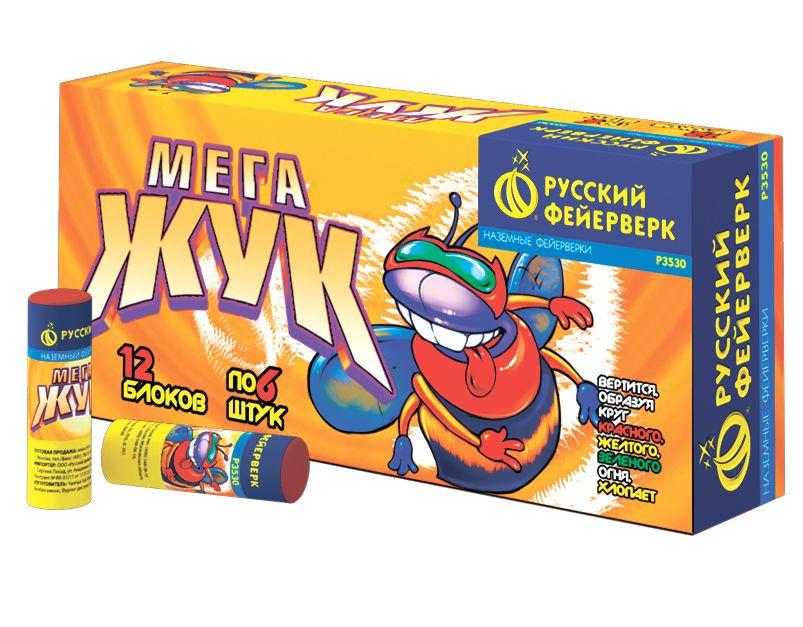 """""""Наземный фейерверк """"""""Супер-жук""""""""  6шт"""""""