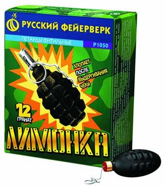 """""""Петарда """"""""Лимонка"""""""" (с чекой) """""""